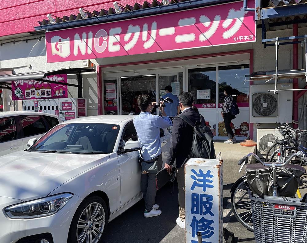 日本テレビ 真相報道バンキシャの取材を受けました